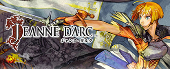 Jeanne d'Arc Video Game