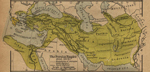 Persian Empire 500 BC